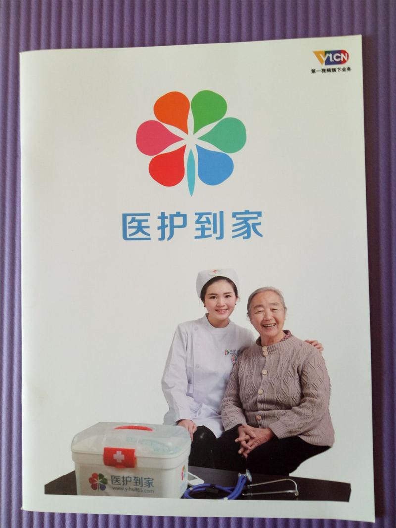 贵阳书刊印刷