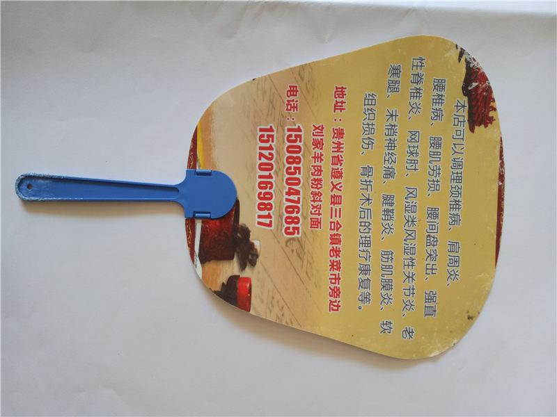 贵州广告扇印刷