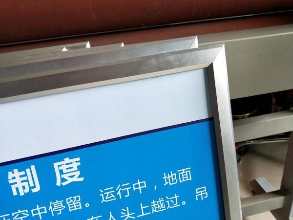 贵州不锈钢腐蚀牌