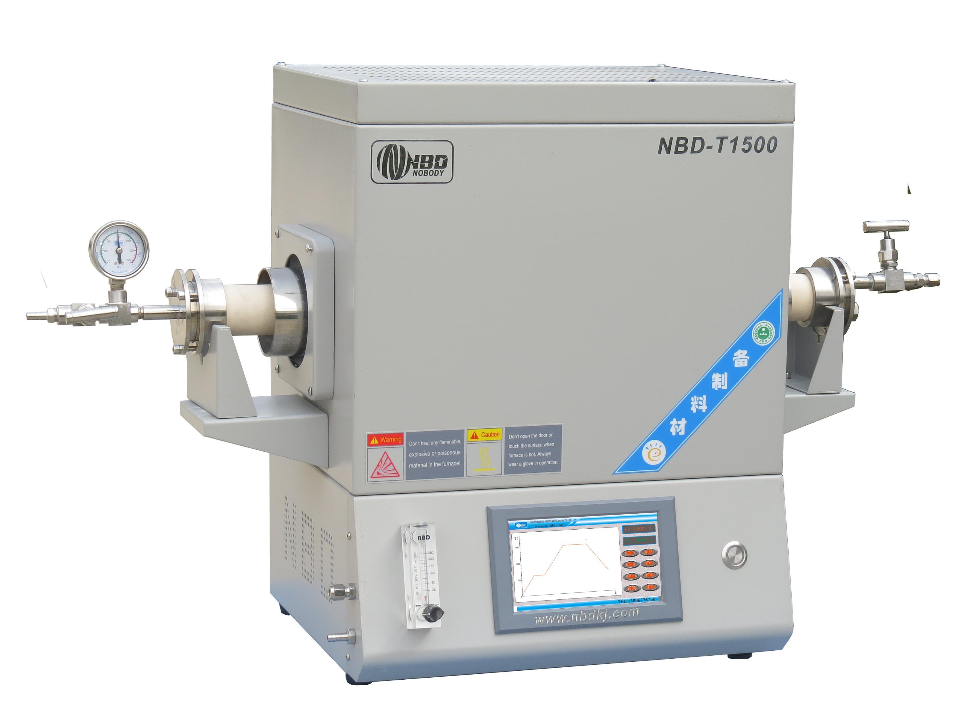 1650℃高温箱式实验电炉