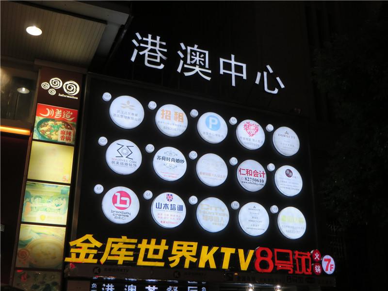 武汉超薄广告灯箱