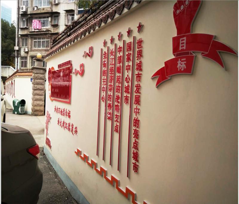 武汉uv平板喷印