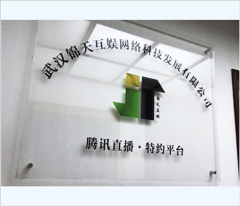 武汉标识uv平板喷印