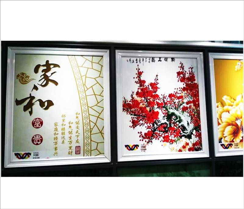 武汉宣传牌uv平板喷印