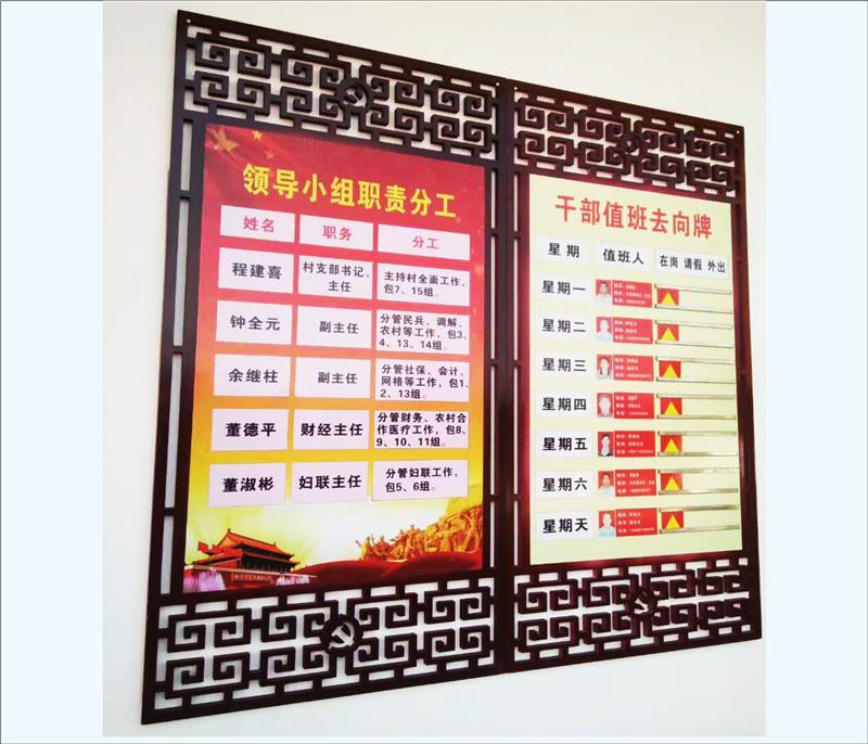 武汉宣传栏uv平板喷印