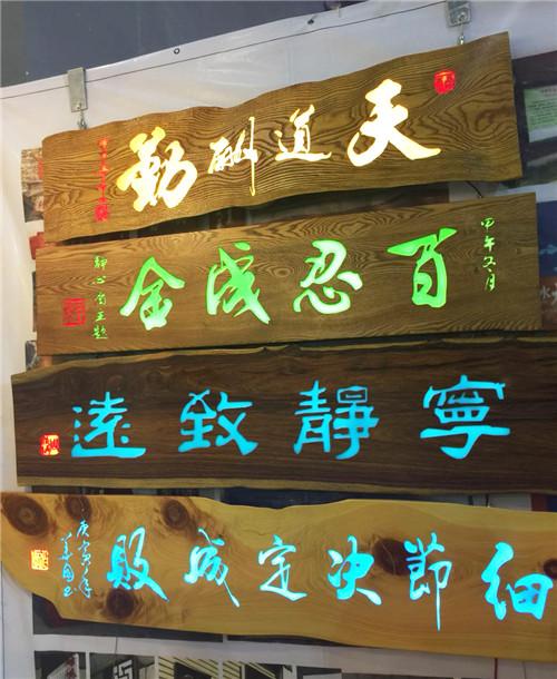 武汉实木发光灯箱
