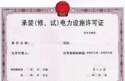 【优选】资质代办注册资金专业要求不一样 企业资质证书迟迟不到位事大