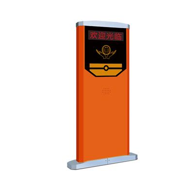 停车场票箱安装