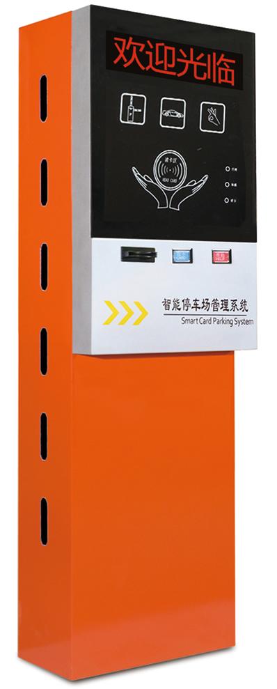 停车场系统票箱