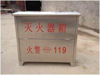 贵州不锈钢灭火器箱