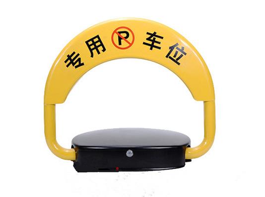 四川遥控车位锁