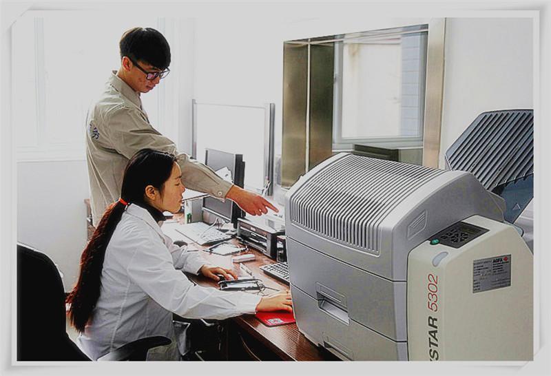 四川环境监测中心