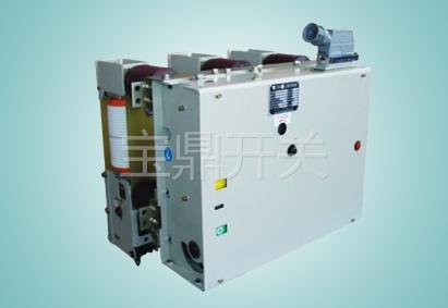 ZN65-12户内高压真空断路器