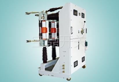 ZN39-40.5户内高压真空断路器