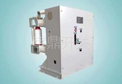 ZN28-12K户内高压真空断路器