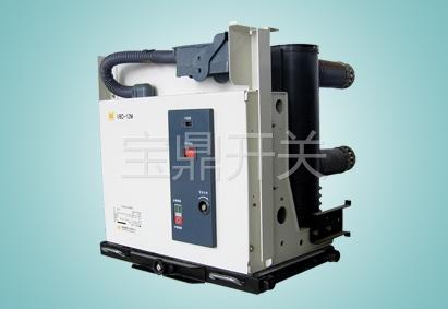 VBD-12/M型户内高压真空断路器