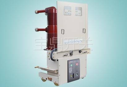 VBD-40.5P型系列户内高压真空断路器