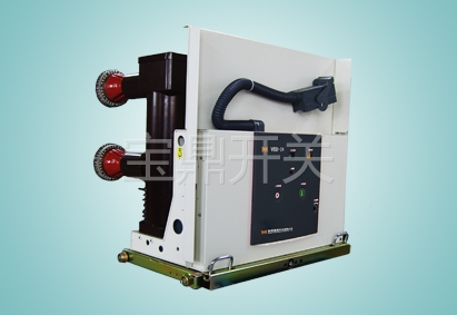 VBD-24系列户内高压真空断路器