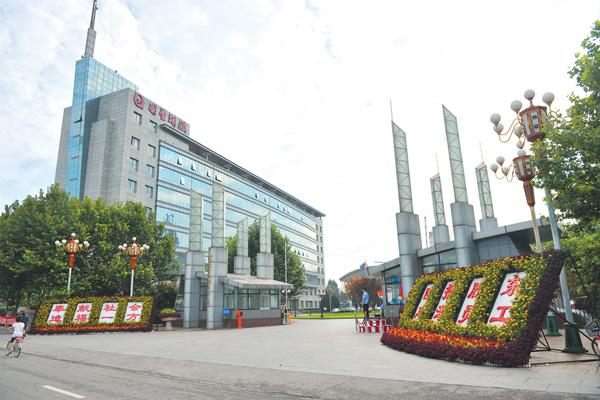 唐山国丰钢铁有限公司项目