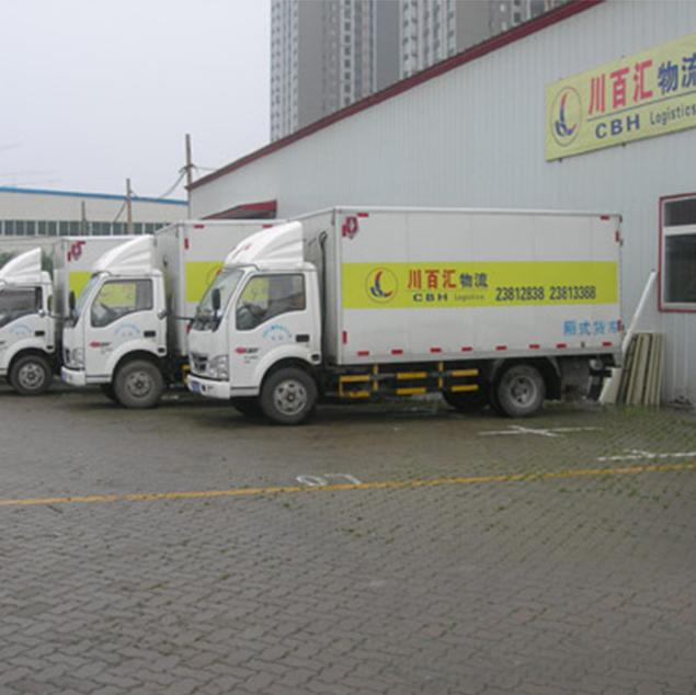 汽车零配件运输