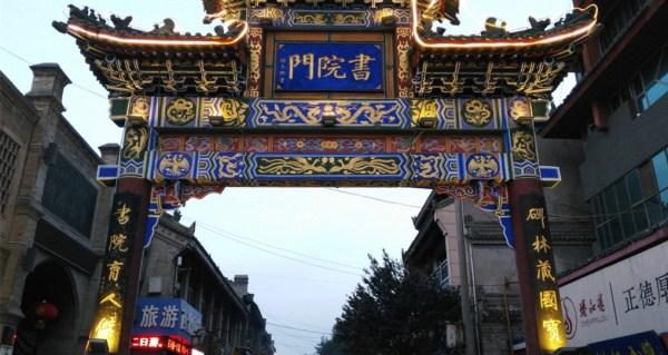 郑州古建筑门头施工