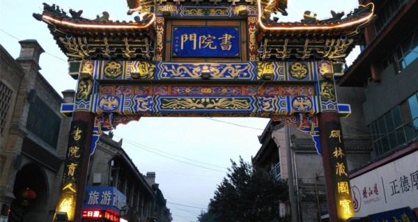 365bet官网地址_郑州古建筑门头施工