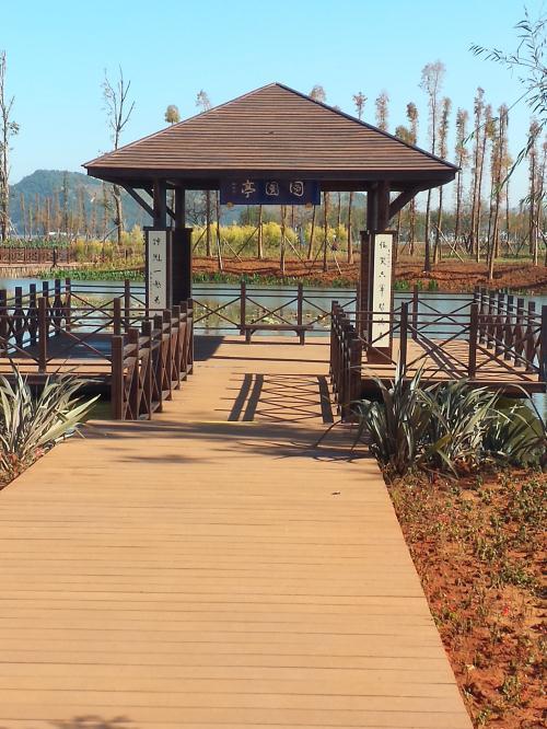 河南公园防腐木地板