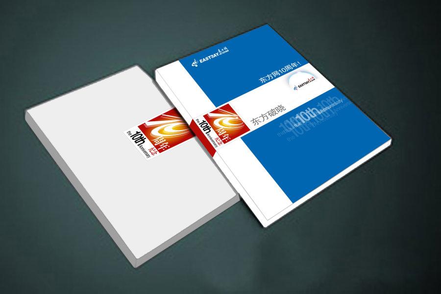 武汉画册印刷价格