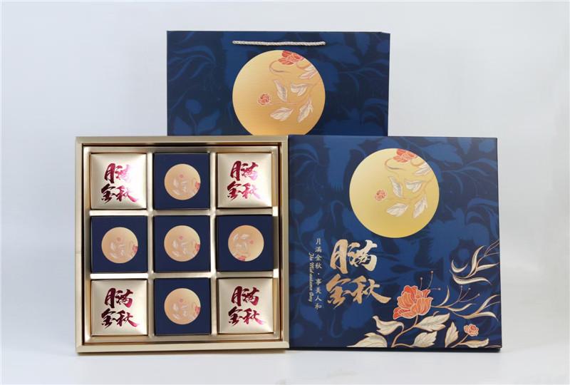 月满金秋包装盒
