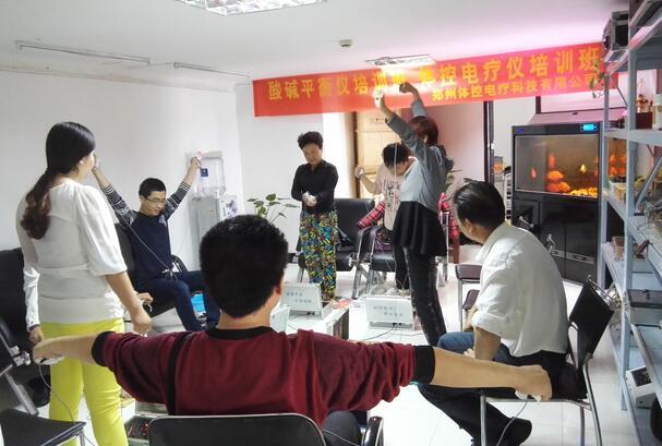 体控电疗仪郑州培训中心