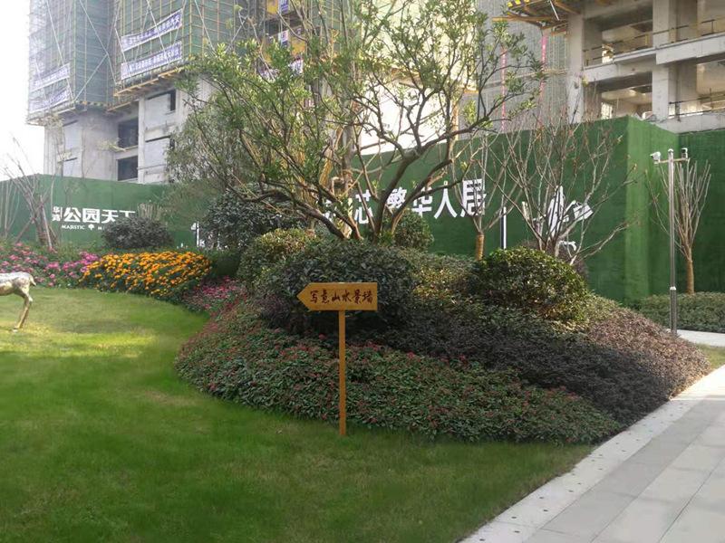 武漢園林設計