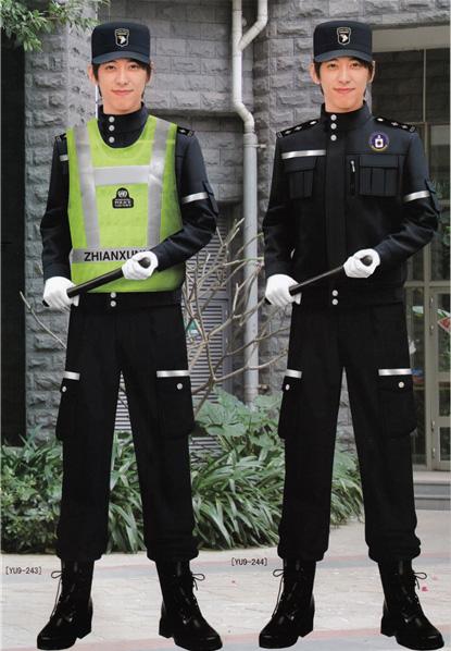 保安服定制
