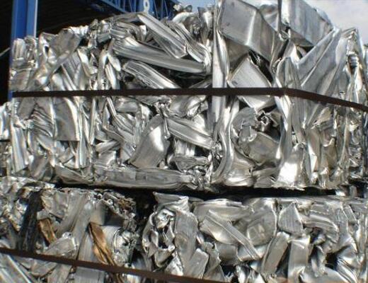 貴陽鋁塊回收