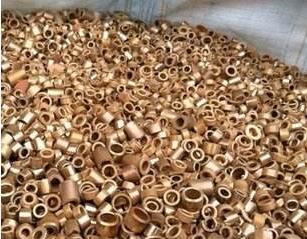 廢黃銅回收