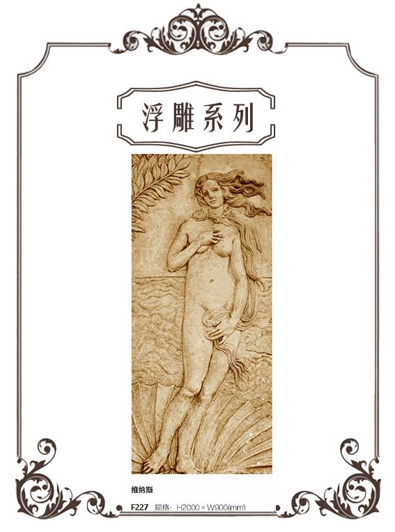 贵阳砂岩浮雕安装