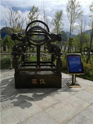 贵州锻铜雕塑公司