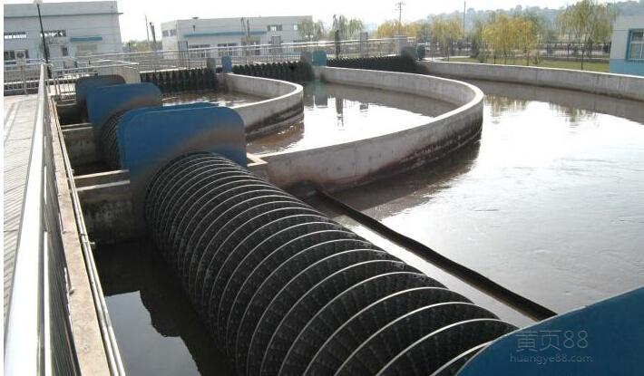 西安市某制药厂废水处理项目