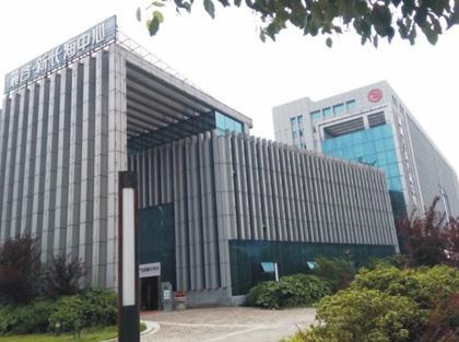 麓谷新长海中心