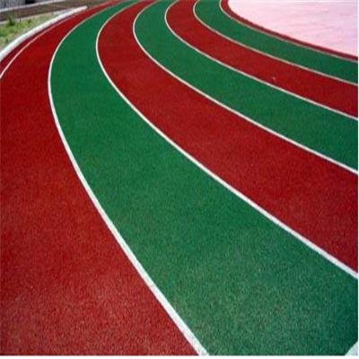 環保型跑道