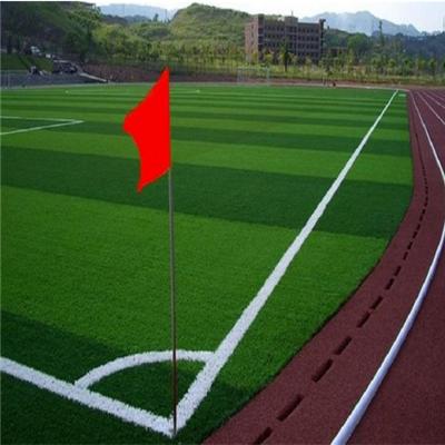 人造草足球場