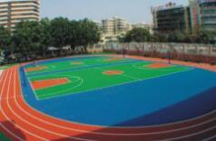 广州塑胶跑道生产厂家