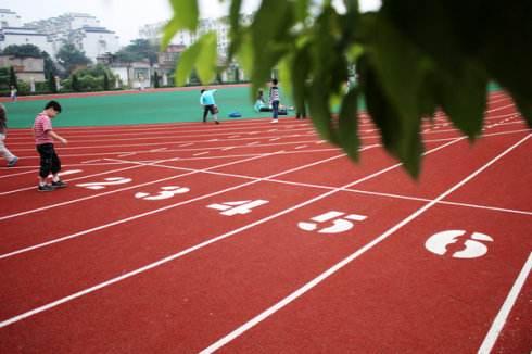 贵州自结纹跑道