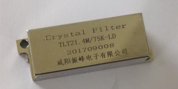 高可靠晶体滤波器
