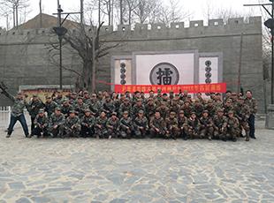 河南泸州老窖拓展培训