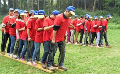 户外教育培训机构