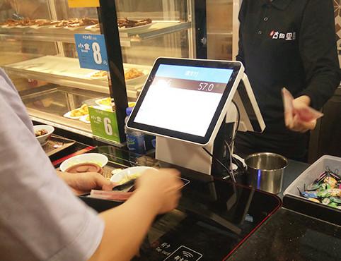 智能餐台快速結算係統