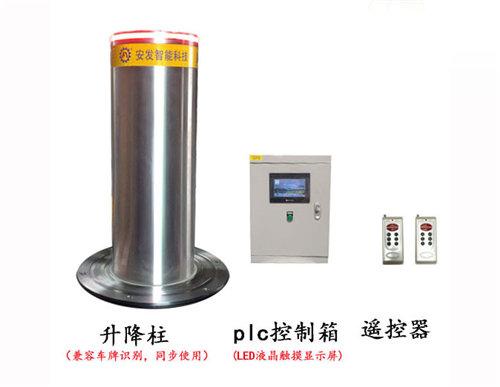 成都自動液壓升降柱