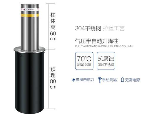 氣壓半自動升降柱