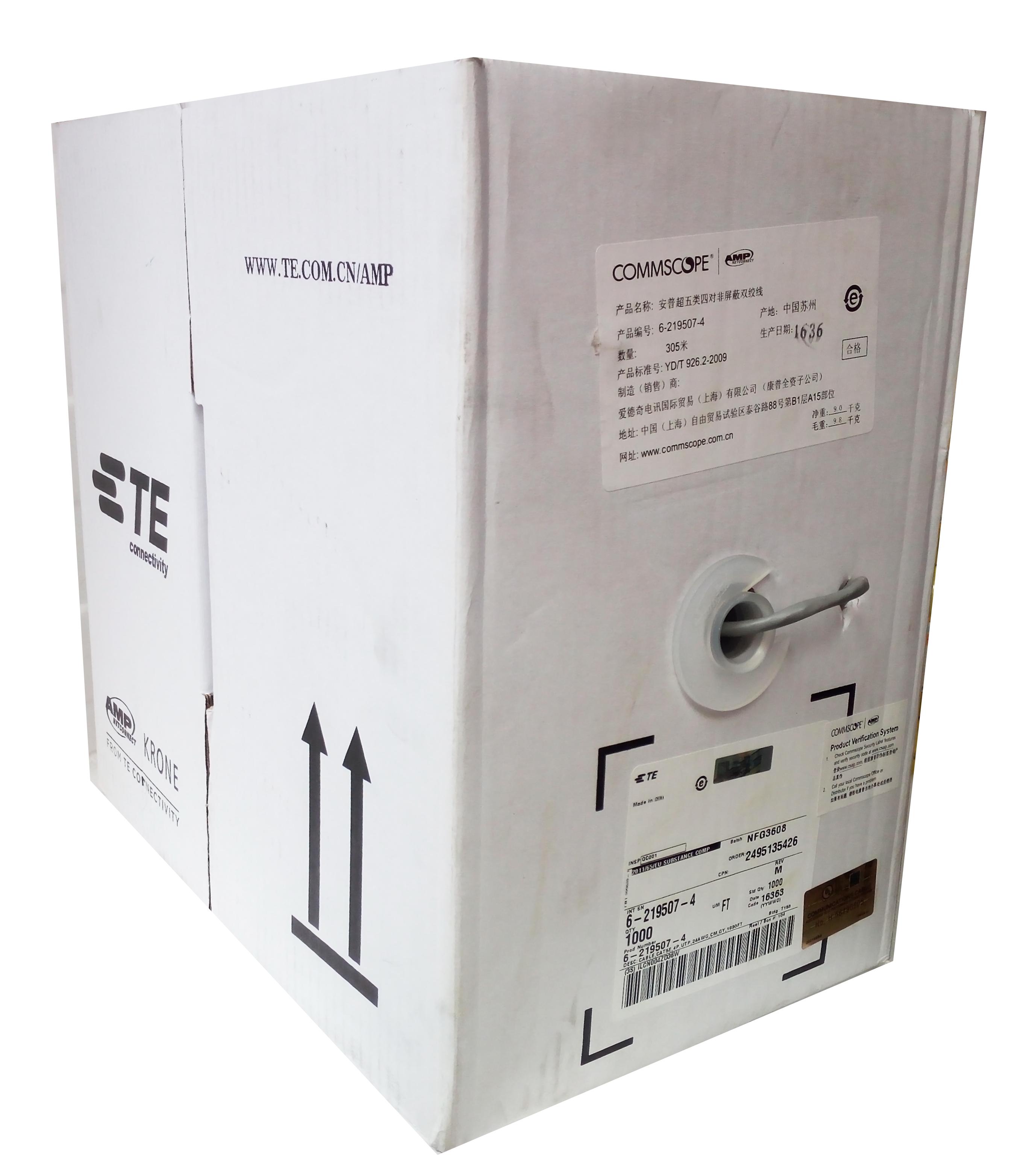 安普超五类��蔽网线白箱