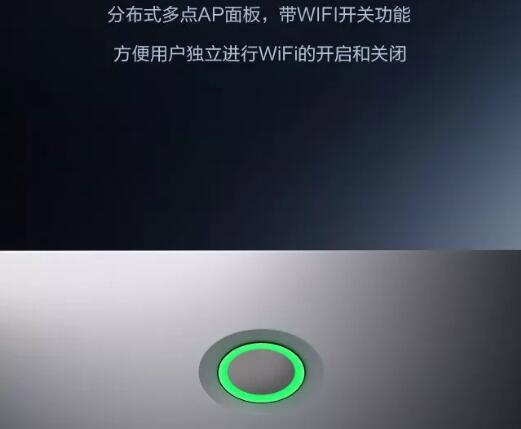 带wifi开关功能